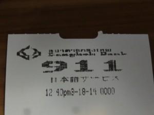 DSC04598