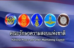 thai_tv
