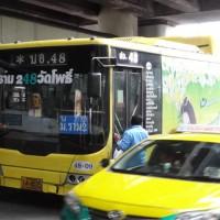 bus_48