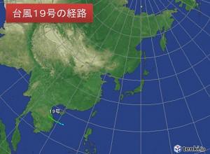 taifu19_2